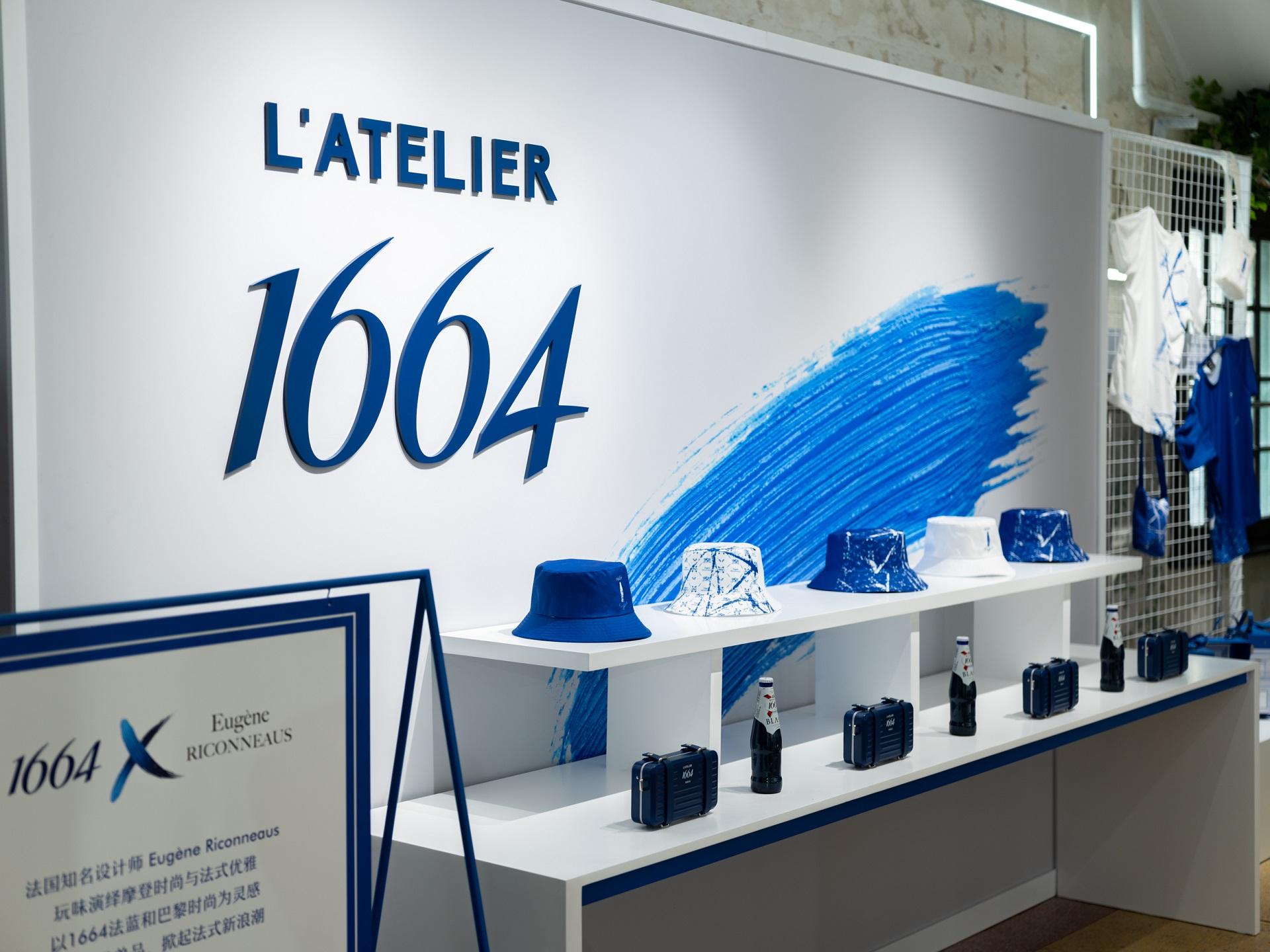 """""""1664 L'ATELIER巴黎艺墅""""抵临上海  1664品牌代言人迪丽热巴探索法式生活插图(14)"""