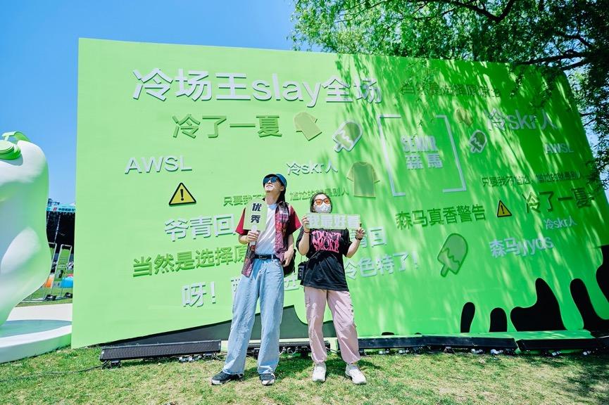 图片包含 草, 户外, 绿色, 站  描述已自动产生