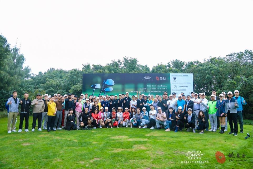 2021 第十一届万豪国际集团中国北区慈善高球赛圆满落幕插图