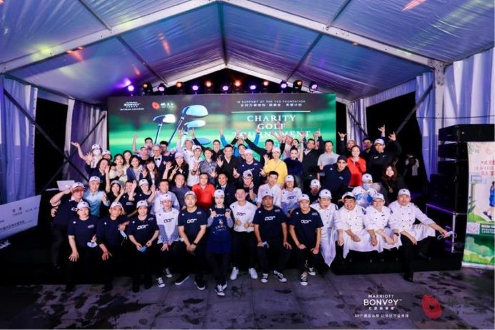 2021 第十一届万豪国际集团中国北区慈善高球赛圆满落幕插图(3)