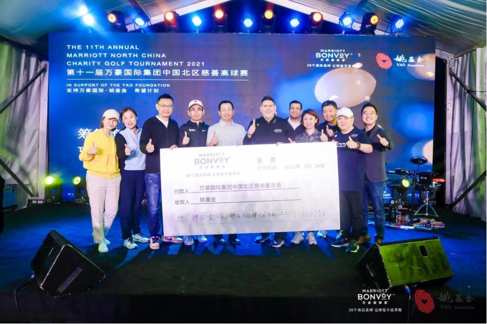 2021 第十一届万豪国际集团中国北区慈善高球赛圆满落幕插图(4)