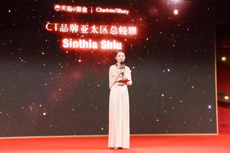 CHARLOTTE TILBURY携手全球彩妆代言人汤唯和刘昊然 宣布品牌正式进驻中国大陆插图(19)