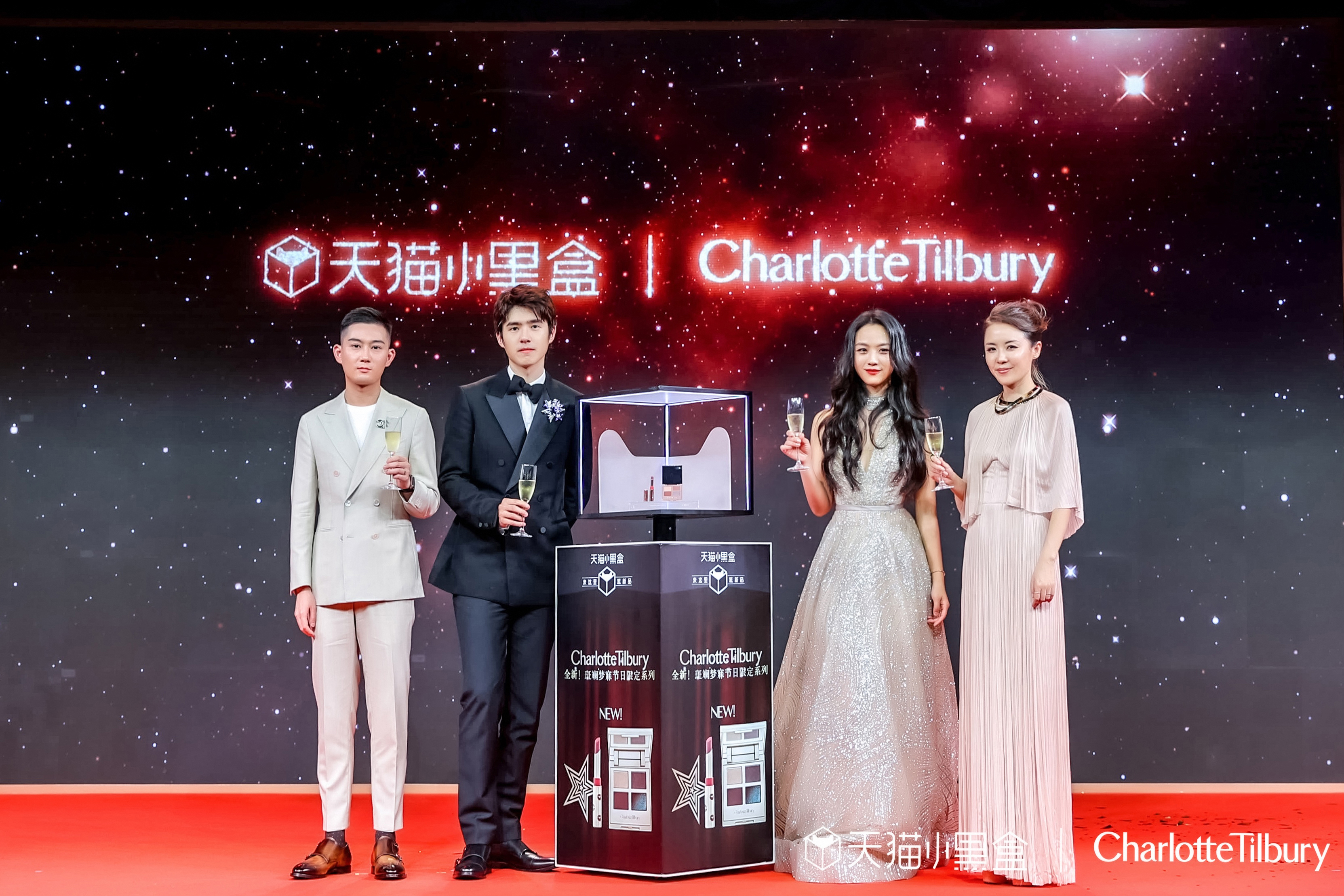 CHARLOTTE TILBURY携手全球彩妆代言人汤唯和刘昊然 宣布品牌正式进驻中国大陆插图(22)